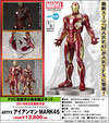 """Avengers: Age of Ultron"" Artfx Iron Man Mark45 (Figures)"