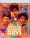 Nikkatsu Diamond Guys: Volume 1 (Blu-ray)