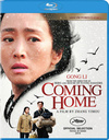 Coming Home (Region A Blu-ray)