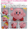 "Nendoroid ""Kirby's Dream Land"" Kirby (Figures)"