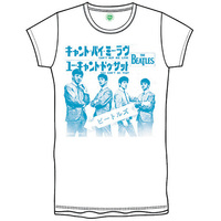 The Beatles Can't Buy Me Love Japan Boys White T-Shirt (Small) - Cover