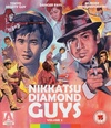 Nikkatsu Diamond Guys: Volume 2 (Blu-ray)