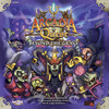 Arcadia Quest: Beyond the Grave (Board Game)