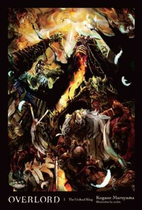 The Undead King - Kugane Maruyama (Hardcover) - Cover