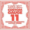 Ernie Ball 1011 .011 Plain Steel Single String