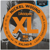 D'Addario EXL140-8 10-74 Nickel Wound Light Top Heavy Bottom 8 String Electric Guitar Strings