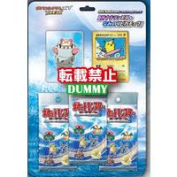 """Pokemon"" Card Game Xy Break 20th Anniversary Special Pack M Slowbro Ex + Surfing Pikachu (Cards)"