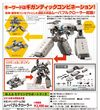M.S.G Modeling Support Goods Gigantic Arms 03 Moveable Crawler (Figures)