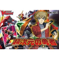 Cardfight!! Vanguard - Trial Deck 12: Dimensional Brave Kaiser - Cover