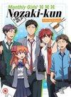Monthly Girls' Nozaki-kun (Blu-ray)