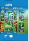 Good Dinosaur Mini Tower Puzzle