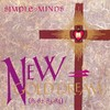 Simple Minds - New Gold Dream (81-82-83-84) (Vinyl)