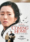 Coming Home (Region 1 DVD)