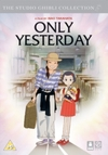 Only Yesterday (English Version) (DVD)