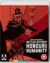 Yakuza Papers: Battles Without Honour and Humanity (Blu-ray)