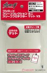 Bslc-008 Bushiroad Sleeve Collection Mini Sleeve Protector Mat V3 (Cards)