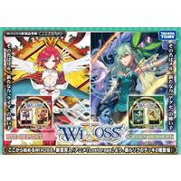 """Wixoss"" Tcg Prebuilt Deck Vol. 17 Red Honest First Limited Edition Wxd-17 (Cards)"