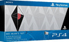 Sony PS4 Custom Faceplates - No Man's Sky