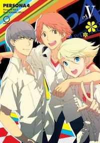 Persona 4 5 - Atlus (Paperback) - Cover