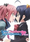 Love, Chunibyo and Other Delusions - Heart Throb (DVD)
