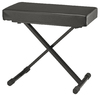Nomad NKB-5505 Adjustable Keyboard Bench 49-62cm (49-62 cm)