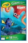 Finding Dory Giant Coloring Book Cover