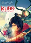 Kubo & the Two Strings (DVD)