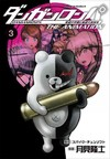 Takashi Tsukimi - Danganronpa the Animation 3 (Paperback)