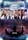 Various Artists - Classics Is Groot 2016 (DVD)