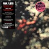 Pink Floyd - Obscured By Clouds (Vinyl) Cover