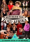 Various Artists - Zoid Afrika Sketse (DVD)