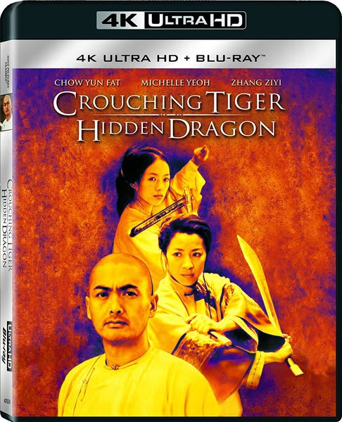 crouching tiger, hidden dragon: sword of destiny imdb