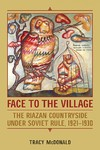 Face to the Village - Tracy Mcdonald (Paperback)