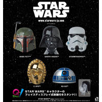 "Q-Bang! ""Star Wars"" (Trading Figures)"