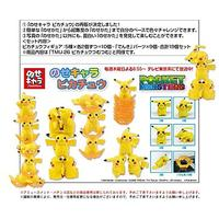 """Pokemon"" Nos-26 Nosechara Pikachu (Accessories)"