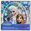 Lenticular Tower Puzzle Frozen