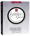 JHP 2016/2017 Gourmet Guide - Jenny Handley (Hardcover)