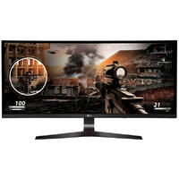LG 34UC79G 34 Inch 144Hz QHD Gaming Monitor