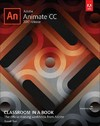 Adobe Animate Cc Classroom in a Book - Russell Chun (Paperback)