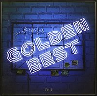 Jeong-Sik Yoo - Golden Best Vol.1 (CD) - Cover