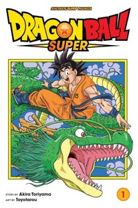 Dragon Ball Super Vol. 01 - Akira Toriyama (Paperback) - Cover