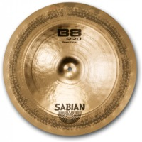 Sabian B8 Pro 18 inch China Cymbal - Cover