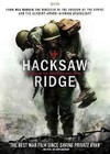Hacksaw Ridge (Region 1 DVD)