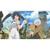 Ultra Pro Playmat - Is It Wrong to Try to Pick up Girls In a Dungeon? - Bell & Hestia