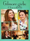 Gilmore Girls: a Year In the Life (DVD)
