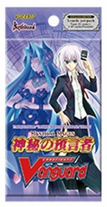 Cardfight!! Vanguard - Mystical Magus Extra Booster (Trading Card Game) - Cover