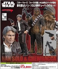 """Star Wars"" Artfx+ Han Solo & Chewbacca 2 Pack the Force Awakens Edition (Figures) - Cover"