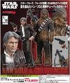 """Star Wars"" Artfx+ Han Solo & Chewbacca 2 Pack the Force Awakens Edition (Figures)"