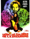 All the Colours of the Dark (DVD)