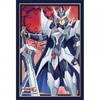 """Bushiroad Sleeve Collection Mini Vol. 272 """"Card Fight!! Vanguard G"""" Blaster Blade Exceed (Cards)"""